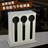 湯匙架 方形不銹鋼帶蓋子湯匙勺子收納盒不銹鋼湯匙盒勺子架飯店餐廳適用 卡菲婭