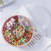 透明蓋六格塑料果盒 糖果盤瓜子零食收納盒帶蓋水果盤兩個