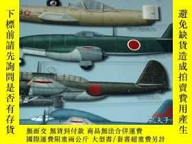 二手書博民逛書店Special罕見Fighter (combat plane) and Flying Bomb of Japane