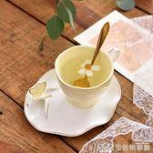 歐式出口色土咖啡杯碟套裝創意陶瓷茶水杯下午茶具時尚花茶杯 生活樂事館NMS