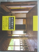 【書寶二手書T9/旅遊_EYN】走入韓國之心-勁辣背後的意外風景_江心靜Pinky/作;林存青Vicky/攝影
