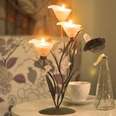 燭光晚餐燈蠟燭臺鐵藝燭燈小夜燈裝飾擺件