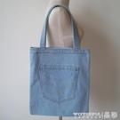 牛仔包 牛仔包側背帆布包ins環保購物袋男女學生書包便當包挎包 晶彩 99免運