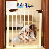 嬰兒童安全門欄寶寶樓梯口免打孔防護欄圍欄寵物貓狗柵欄桿隔離門igo      易家樂