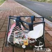 沙灘包網紅沙灘包透明防水包大容量韓國果凍包游泳購物收納袋旅行手提袋 伊蒂斯