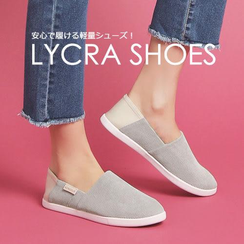 (限時↘結帳後980元)BONJOUR萊卡懶人鞋☆2Way防磨腳輕量絨布休閒鞋(淺色)Lycra shoes (4色)