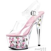 15cm/厘米超高跟鞋細跟涼鞋 粉紅玫瑰花透明厚底水晶鞋婚紗禮服鞋   (pink Q 時尚女裝)