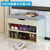 鞋架家用簡約現代鞋架子門口換鞋凳防塵簡易收納櫃鞋櫃igo 夏洛特居家