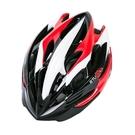 腳踏車騎行頭盔平衡車裝備山地車