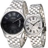 MIDO Belluna II 雋永系列羅馬情緣機械對錶 M0244071105300 M0242071103300