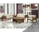 {{ 海中天休閒傢俱廣場 }} G-35 摩登時尚 沙發系列 303-5 9877組椅(1+2+3+大小茶几.含坐墊.不含玻)