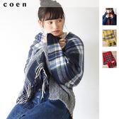 法蘭絨 格紋 圍巾披肩 2018秋冬 現貨 免運費 日本品牌【coen】