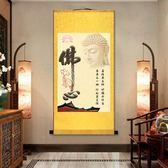佛心向善圖掛畫寓意畫風水畫佛教畫絲綢卷軸畫佛堂佛頭佛手佛字畫