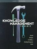 二手書 The Knowledge Management Toolkit: Practical Techniques for Building a Knowledge Management Syst R2Y 0130128538