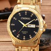 手錶 防水腕錶 男士商務錶 雙顯示日歷錶【非凡商品】w47