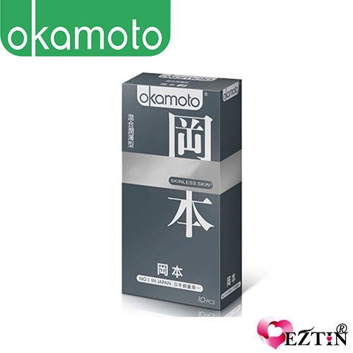 【伊莉婷】日本 OKamoto 岡本 混合潤薄型 Super Mixed 10入