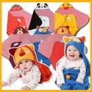 六款可愛動物 嬰兒抱毯 抱被 男女寶寶包被 新生兒繈褓睡袋 嬰兒推車睡袋