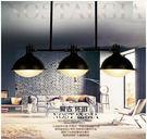 設計師美術精品館特賣現代宜家北歐工業風格複古酒吧吧台餐廳個性吊燈3頭碼頭吊燈