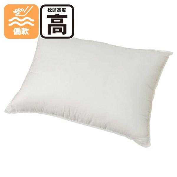 聚酯纖維枕 WASH JN HI 50×70 NITORI宜得利家居