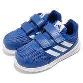 adidas 慢跑鞋 AltaRun CF I 藍 白 緩震舒適 魔鬼氈 運動鞋 童鞋 小童鞋【PUMP306】 CQ0028