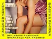 二手書博民逛書店北京電視周刊罕見2009 40Y388464