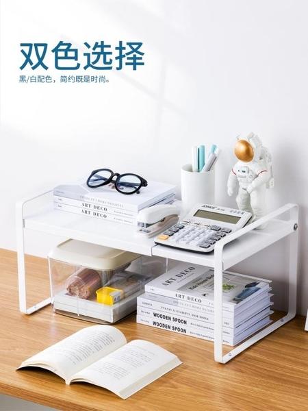 簡易書架置物架辦公室桌面打印機架子伸縮多層宿舍書桌整理收納架 嬡孕哺 LX