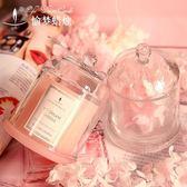 香薰蠟燭玫瑰粉色浪漫香氛蠟燭玻璃杯蠟燭無煙蠟燭禮盒 黛尼時尚精品