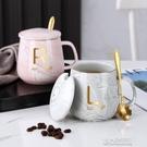 馬克杯韓版水杯子女學生可愛陶瓷杯家用馬克杯帶蓋勺網紅家用牛奶咖啡 快速出貨