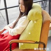 靠枕沙發辦公室座椅三角靠墊床頭靠墊護腰枕護頸三角抱枕床上靠背  圖拉斯3C百貨