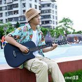 吉他民謠木吉他38寸初學者學生男女通用初學新手入門練習 JY2505【Sweet家居】