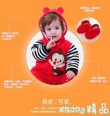 【618好康又一發】嬰兒秋冬裝加厚連體衣外出衣服
