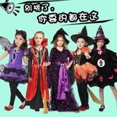 萬圣節服裝cosplay南瓜女巫蝙蝠吸血鬼白雪公主裙演出服女童
