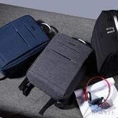 筆記本雙肩包電腦背包14寸15.6英寸時尚商務男女式旅行大容量休閒防水防震 PA3994『pink領袖衣社』