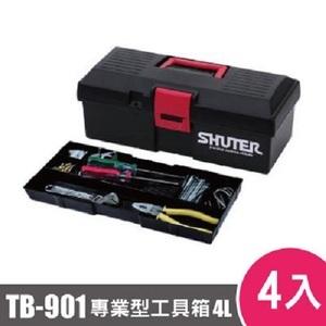 樹德SHUTER專業型工具箱TB-901 4入