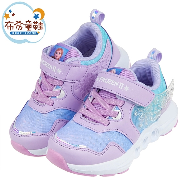 《布布童鞋》Disney冰雪奇緣透明雪花紫色姊妹兒童電燈運動鞋(16~21公分) [ B0W217F ]