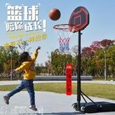 籃球架 籃球架青少年成人家用訓練室外移動升降室內幼兒園兒童簡易投籃框 mks雙12