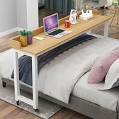 電腦桌 床上書桌電腦桌簡約家用臥室宿舍懶人跨床桌可移動寫字桌TW【快速出貨八折搶購】