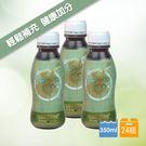 【大漢酵素】有機酵素冬蟲夏草菌絲體黑木耳露(350ml x24瓶) x1箱