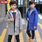 大碼毛呢外套 童裝男童毛呢外套裝新款中大童男孩中長款風衣加棉韓版潮 qf16218【小美日記】