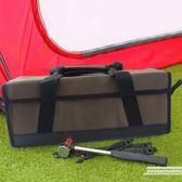 露營工具包 帳篷釘錘子收納包 天幕配件箱 雜物袋【狐狸跑跑】