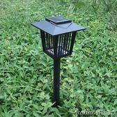 美鏗太陽能滅蚊燈戶外蟲燈滅蚊器捕蚊器驅蚊燈太陽能草坪燈 美芭