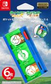 HORI NS 精靈寶可夢卡盒 6入 藍綠色