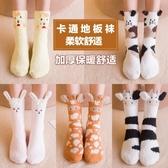 珊瑚絨襪子女中筒襪月子加厚保暖毛巾地板襪秋冬款加絨睡眠襪聖誕 雅楓居