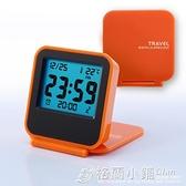 簡約時鐘之電子鐘錶 迷你鬧鐘 旅行鬧鐘 便攜小鬧鐘 小鈴聲 格蘭小舖 全館5折起
