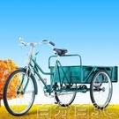 電動三輪車 1米長車廂大三輪腳踏車自行車...