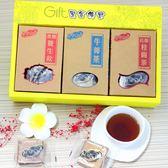 【黑金傳奇】經典禮盒組(四合一薑母茶+黑糖紅棗桂圓茶+冰糖菊花茶)(210g/入-共3盒入)-含運價