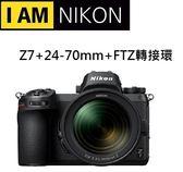 名揚數位  Nikon Z7 + FTZ + Z 24-70mm f/4 S 全新無反 全片幅 微單眼 5軸防震  公司貨  (一次付清)