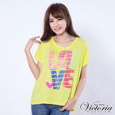 Victoria 後剪接雪紡印染上衣-女-黃色