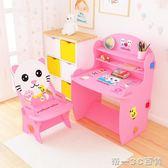 兒童桌椅套裝幼兒園桌椅寶寶游戲桌寶寶玩具桌兒童桌子寶寶學習桌【帝一3C旗艦】IGO