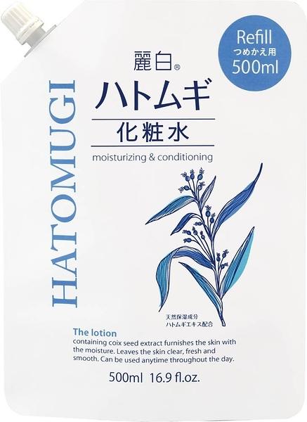日本 麗白 薏仁化妝水 補充包500ml【5899】